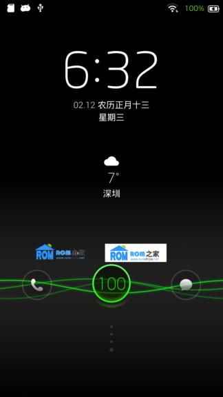 酷派9976A刷机包 乐蛙OS5正式公测第二版 完美支持双卡 优化修复截图
