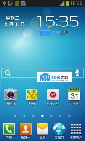 三星S7898刷机包 基于官方最新ROM 完整ROOT权限 纯净稳定 长期使用截图