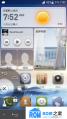 华为Mate刷机包 EMUI2.0Beta版 双版通刷 新版浮窗 线刷包 基本完美