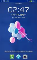 三星I9220/N7000官改 省电稳定 极致顺滑 全新体验 值得一刷!!