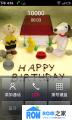 华为C8812刷机包 官改2.36 flyme3.0 双节生日特别版 送给大家的节日祝福