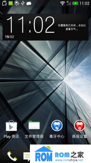HTC One X S720e 刷机包 ViperX4.0.7 毒蛇ROM 稳定修改 完美汉化版截图