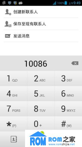 华为荣耀3X刷机包 移动版 最新官方包 B603优化版 ROOT权限 省电流畅截图