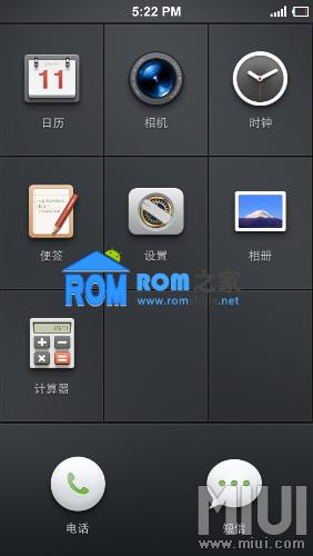 小米M2A刷机包 锤子ROM Smartisan OS 0.96 For MI2A 美观 易用截图