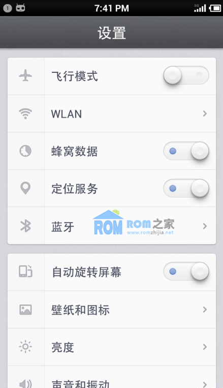 三星I9300刷机包 Smartisan OS(锤子rom) v0.9.8 alpha 优化流畅截图
