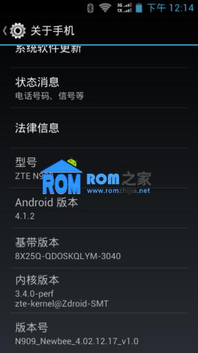 【新蜂ROM】中兴N909刷机包 完整ROOT 官方4.1.2 优化省电 稳定流畅 V1.0截图
