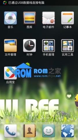 【新蜂ROM】华为G610T刷机包 完整ROOT 官方4.2.1 优化省电 稳定流畅 V1.0截图