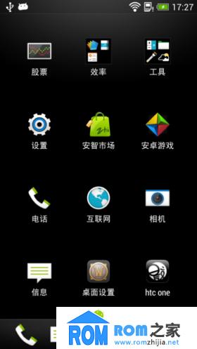 HTC 802w 刷机包 wow-7.1 4.2.2最终版 完整ROOT权限 纯净 稳定截图