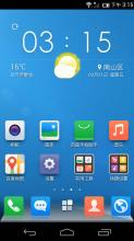 HTC G11 刷机包 百度云ROM44公测版 定时开关机 依赖症ByeBye