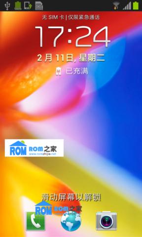 三星I8268刷机包 基于官方最新ROM 完整ROOT权限 稳定纯净 适合长期使用截图
