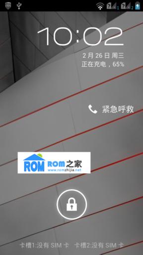 联想A760刷机包 基于官方最新ROM 完整ROOT权限 稳定纯净 适合长期使用截图