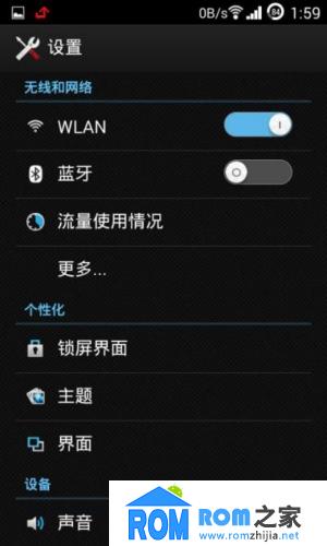 三星I9100刷机包 4.4.2 全局SONY风格 状态栏网速 虚拟内存流畅 稳定省电截图