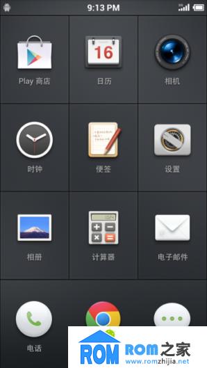 中兴 Nubia Z5S mini 刷机包 锤子ROM smartisan-0.9.5-alpha 官方版修改 优化流畅截图