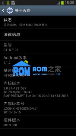 【新蜂ROM】三星N7108刷机包 完整ROOT 官方4.1.2 优化省电 稳定流畅 V1.0截图