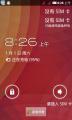 酷派8076刷机包 基于官方055 全局透明省电流畅 SyuROM5.1里程版