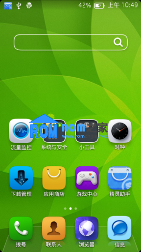 联想S920刷机包 乐蛙ROM第115期 完美版 乐蛙OS5就是快截图