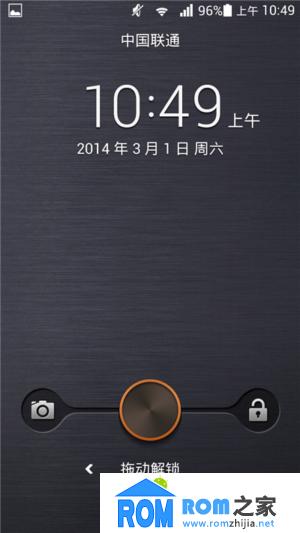 华为U9508刷机包 EMUI B708原滋味稳定卡刷版 完整ROOT权限 流畅省电截图