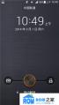 华为U9508刷机包 EMUI B708原滋味稳定卡刷版 完整ROOT权限 流畅省电