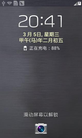 三星I9100刷机包 官改精品 内存优化 极致顺滑 全新体验 推荐刷入截图
