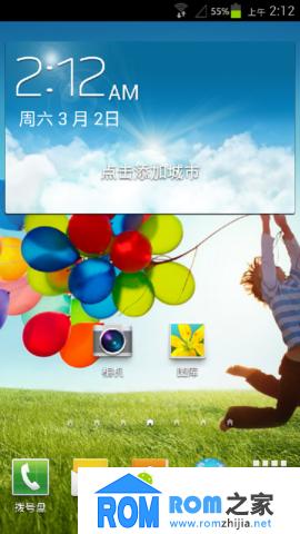 酷派8190Q刷机包 基于官方026 ROOT权限 高仿三星UI 优化美化 精简流畅截图