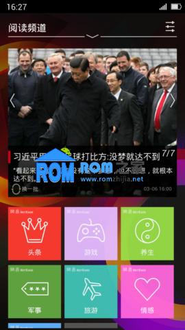 原点手机刷机包 原点Change 1.2.6 ROM 全新体验 稳定流畅截图