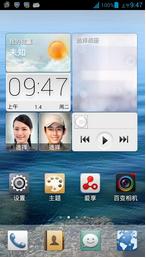 中国移动M701刷机包 移植华为Emotion UI 精简流畅 纯净稳定