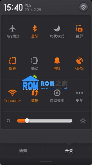 【新蜂ROM】红米刷机包 移动版 完整ROOT 官方4.2.1 优化精简 安全稳定 V1.0截图