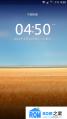 华为U9508刷机包 基于EMUI B708 透明风 时间细化 锁屏农历 稳定流畅