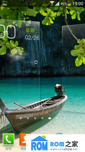 华为C8815刷机包 三星S4界面美化 顶栏半透明 绝美 2014春季版 流畅稳定截图