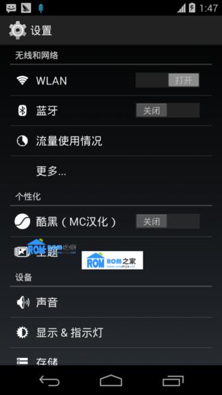 摩托罗拉XT925刷机包 Android 4.4.2 KitKat 急速 流畅 稳定截图