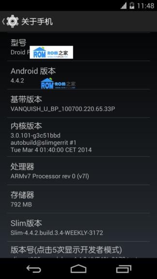 摩托罗拉xt925刷机包 ROOT权限 Android4.4.2 优化流畅 快速稳定截图