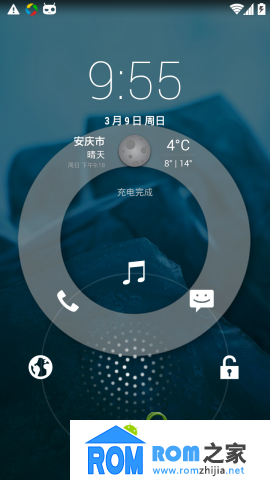 三星I9300刷机包 CM11+阿凡达MIUI Avatar5.0.7 优化美化 稳定流畅截图