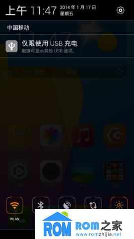 酷派大神F1刷机包 移植青橙MyUI 完整谷歌服务 极度精简 流畅稳定截图