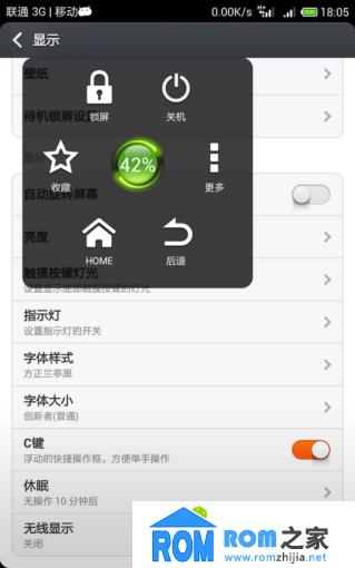 酷派大神9976A刷机包 MIUI V5发布 基于CoolLife 5.5适配 稳定流畅截图