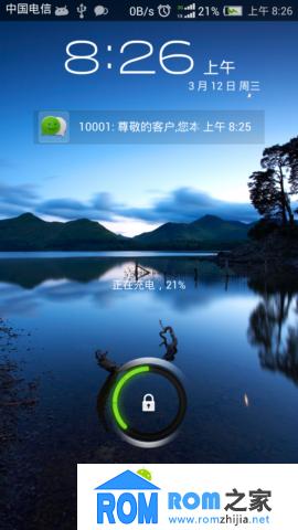 努比亚Nubia Z5s 刷机包 官方v1.30 时钟锁屏 亮度控制 网速开关 优化精简截图