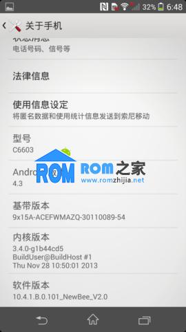 【新蜂ROM】索尼L36H刷机包 完整ROOT 官方4.3.0 优化精简 安全稳定 V2.0截图