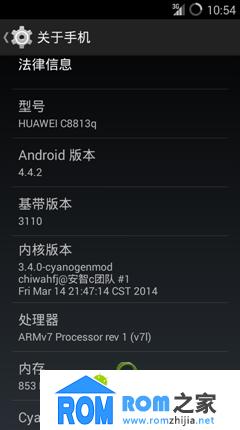 华为C8813Q刷机包 CyanogenMOD11 Android4.4.2 功能正常 优化流畅截图