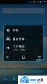 中兴N986刷机包 基于官方最新泄露版 高级重启菜单 自启管理 稳定流畅