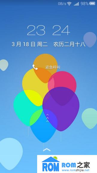 华为荣耀3C刷机包 移动1G版 基于官方B605开发版 魅族小清新风格 精简流畅截图