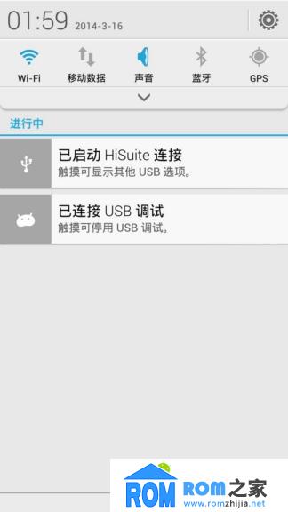 华为荣耀3C刷机包 联通2G版 官方B117 完全去除所有插卡提示 精简流畅截图