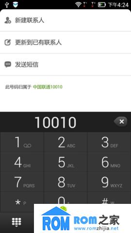 联想K900刷机包 基于官方最新ROM 卡刷包 修复优化 流畅省电 稳定版截图