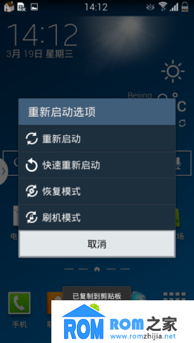 三星Galaxy Note 3(N900) 刷机包 基于最新官方4.4.2系统制作 超级自定义 纯净稳定截图