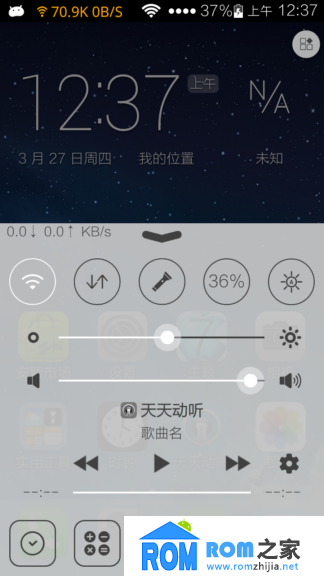 华为U9508刷机包 Emui B708 网速流量监测 IOS7控制平台 优化省电稳定截图