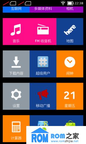 诺基亚Nokia X刷机包 Android 4.1.2 原汁原味官方卡刷包 纯净稳定截图