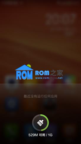 红米note刷机包 MIUI官方ROM JHECNBA12.0(V5)原汁原味 完整稳定版截图