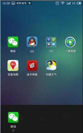 魅族MX3刷机包 Flyme OS 3.5.1 正式版固件 for MX3 联通合约版截图