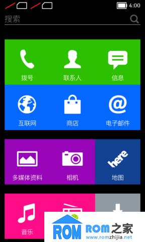 诺基亚Nokia X(RM-980)原汁原味官方卡刷包 永久ROOT权限 稳定省电截图
