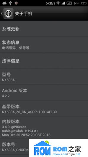 中兴Nubia Z5S刷机包 MIUI V5 4.3.25 根据MIUI Patchrom项目适配 非移植截图
