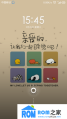 中兴Nubia Z5S刷机包 MIUI V5 4.3.25 根据MIUI Patchrom项目适配 非移植