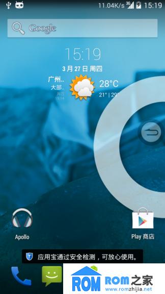 中兴Nubia Z5迷你刷机包 CM11 汉化 状态栏网速 XUI特效 优化流畅截图